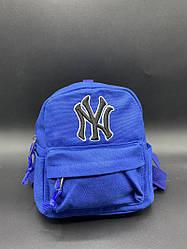 """Дитячий рюкзак """"NY"""" Колір: Синій"""