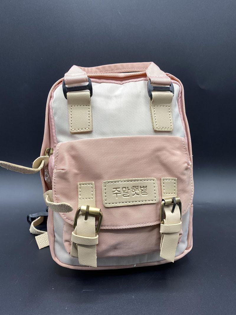 Маленький детский рюкзачёк . Цвет: Пудра