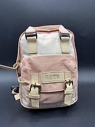 Вместительный детский рюкзачёк . Цвет: Пудра