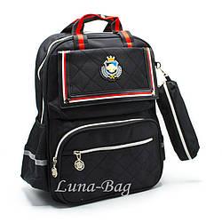 Рюкзак Школьный 4 Цвета Черный