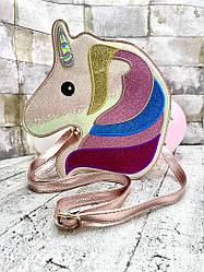 """Детская Сумка """"Unicorn"""" 3 Цвета Розовое Золото.  (Размер: 24*22*8 )"""