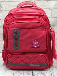 Школьный рюкзак 2 цвета - розовый