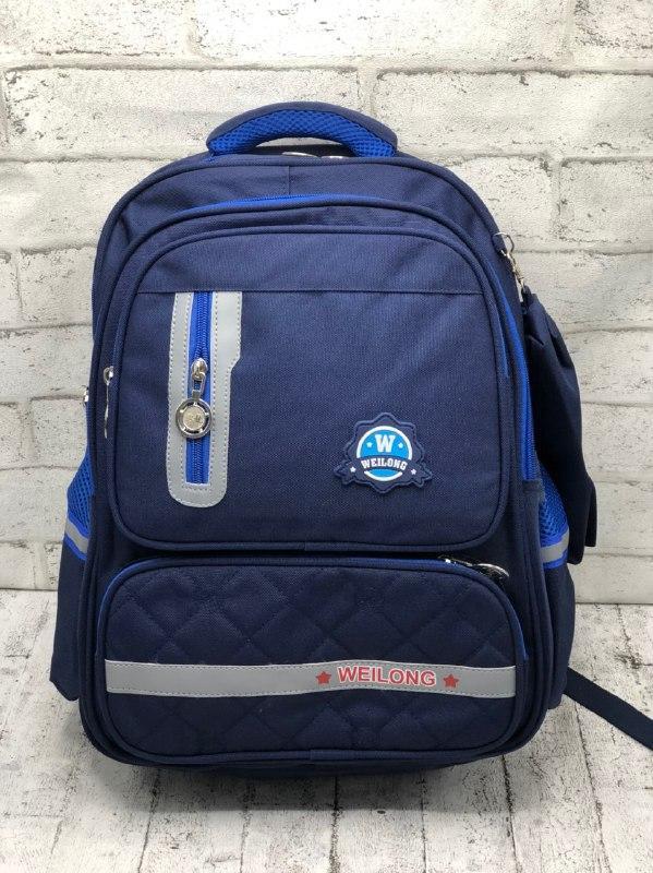 Школьный рюкзак 2 цвета - синий