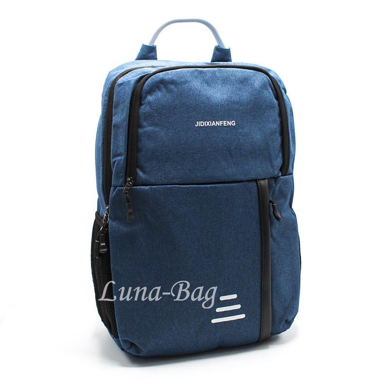 """Классический городской рюкзак""""Jidixianfeng"""" 3 Цвета Синий ( Размер: 43*28*13 )"""