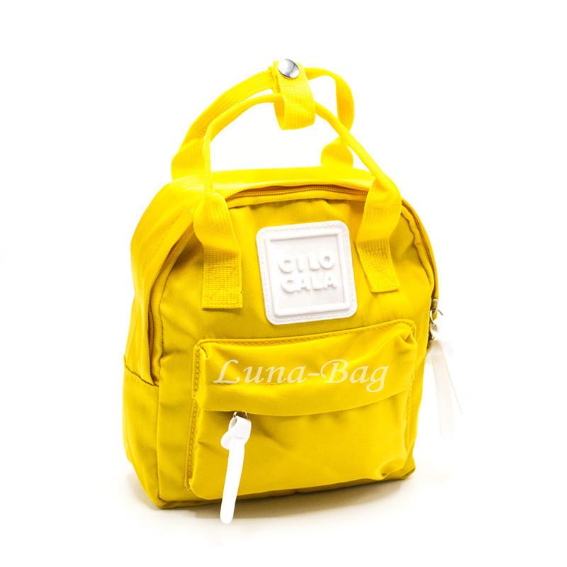 Рюкзак Жіночий 6 Кольорів Жовтий