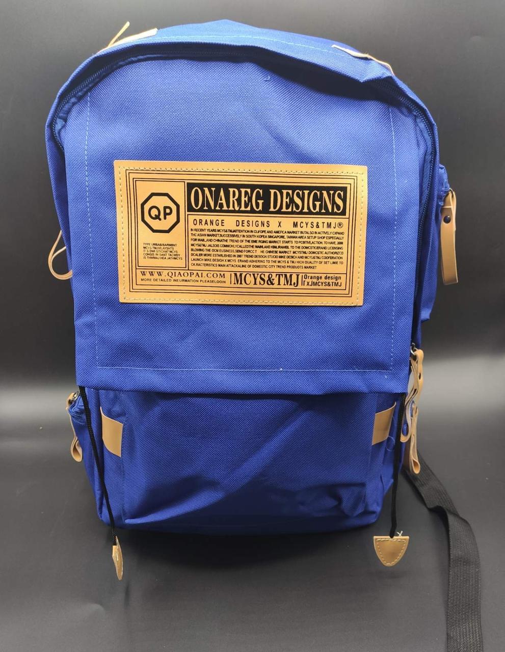 Городской рюкзак - Синий цвет