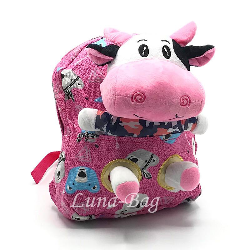 Рюкзак с Игрушкой