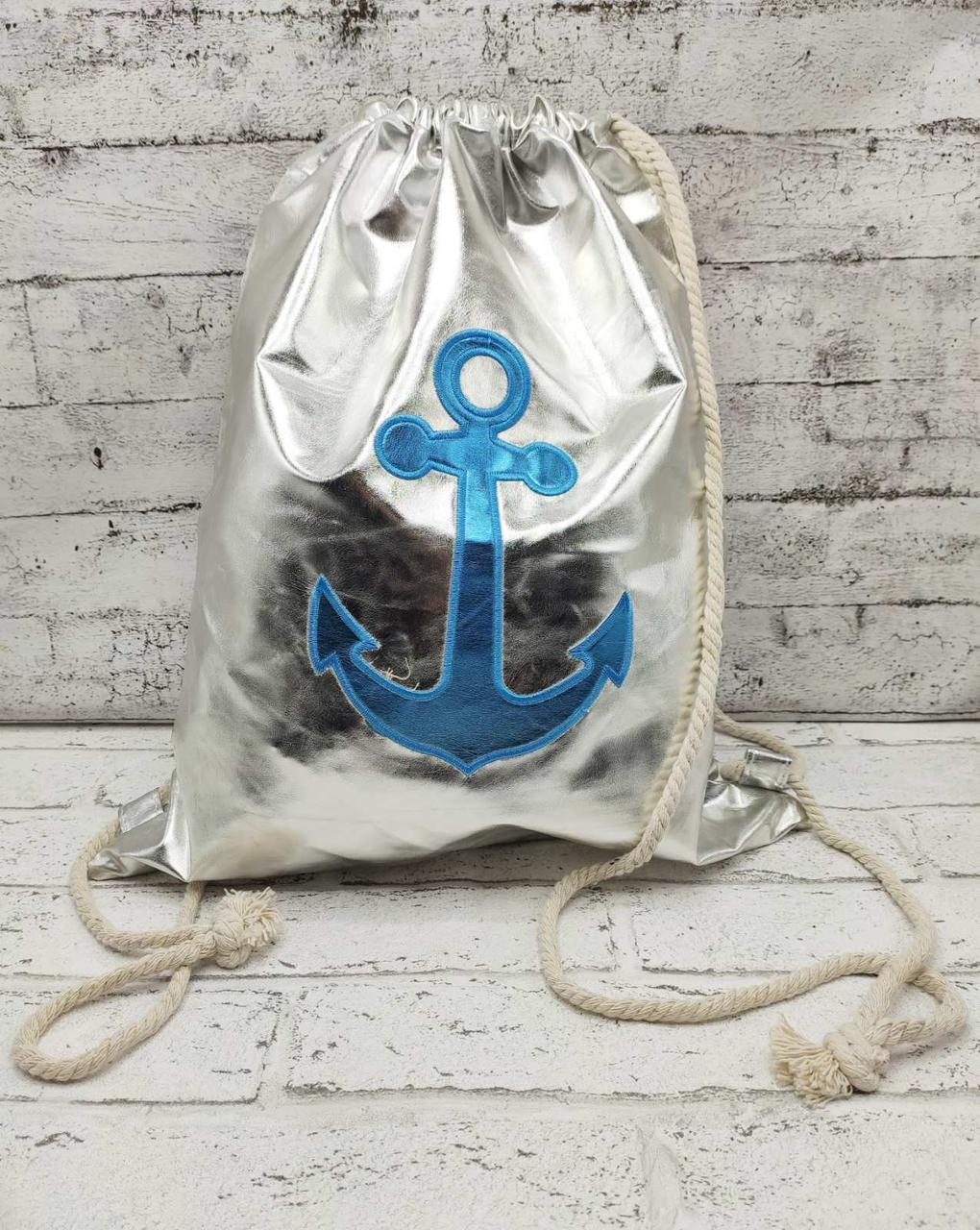 """Пляжний рюкзак """"Silver Anchor"""" 3 Кольору Срібний"""