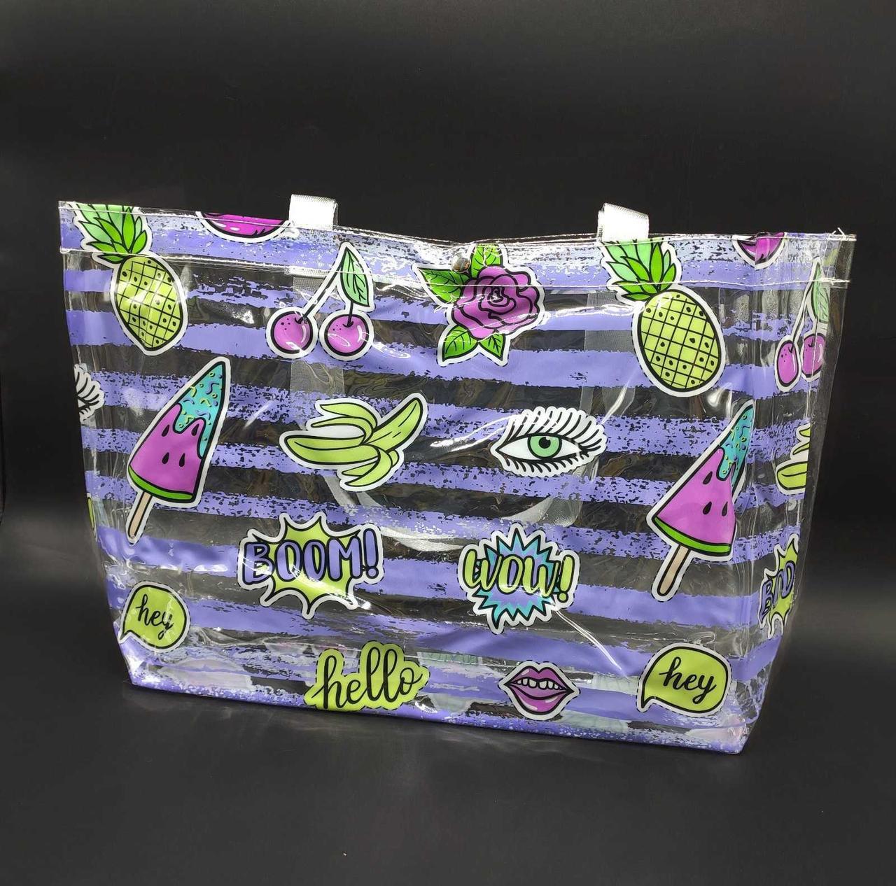 Прозора стильна сумка - boom-wow-hello