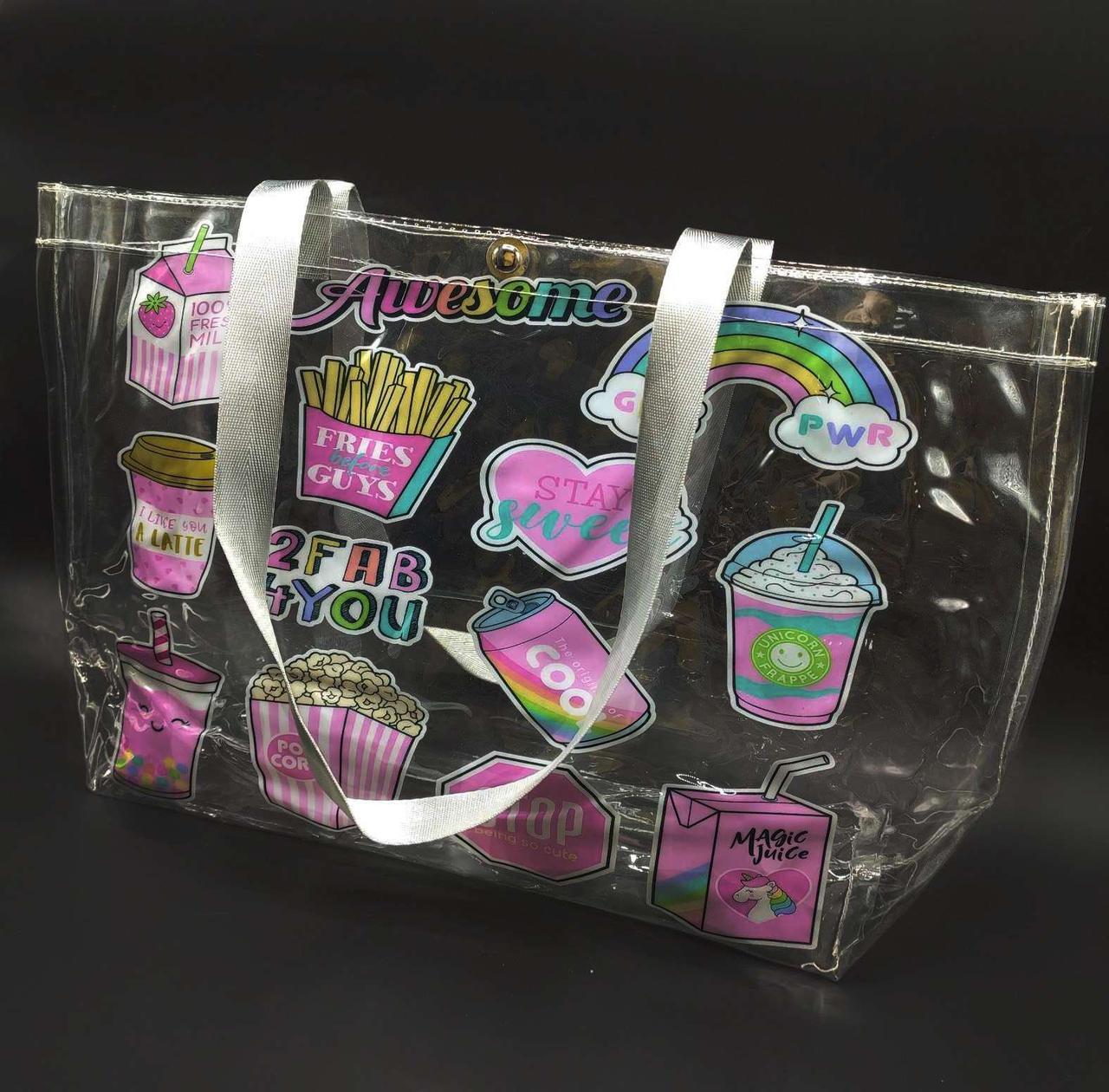 Прозрачная стильная сумка - 2FAB4YOU