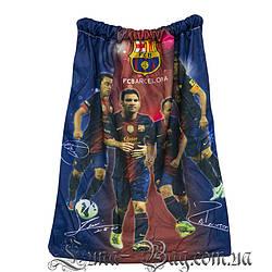 Сумка для взуття Barcelona FC (Розмір 50*32) В упаковці 6 шт