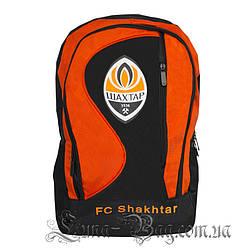 Рюкзак Шахтер/FC Shakhtar (Размер 46*31*13)
