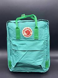 """Рюкзак """"KÅNKEN"""" 10 Кольорів Зелений з салатовим ручками("""