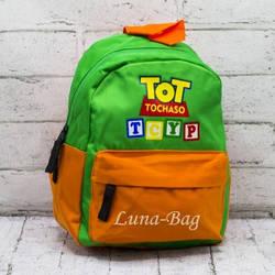 Рюкзак Детский 4 Цвета Зеленый