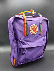 """Рюкзак """"KÅNKEN"""" з райдужними ручками.Бузковий"""