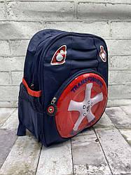 "Дитячий рюкзак "" Машинка(Колесо)"""