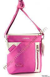 Сумка Lacoste sporting street pink (Размер 25х25х5)