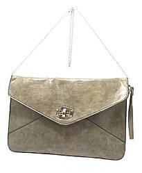 Клатч-конверт женский bag in the hole naval (Размер 25Х40Х1 длина)