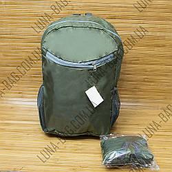 Рюкзак складной для покупок 3 Цвета Зеленый. (Размер 48х28х15 см)