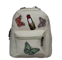 Рюкзак Butterfly 3 Цвета Бежевый (Размер 23*18*10)