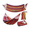 Гамак подвесной для отдыха тканевый Mexikan Hammock (Разноцветный), фото 4