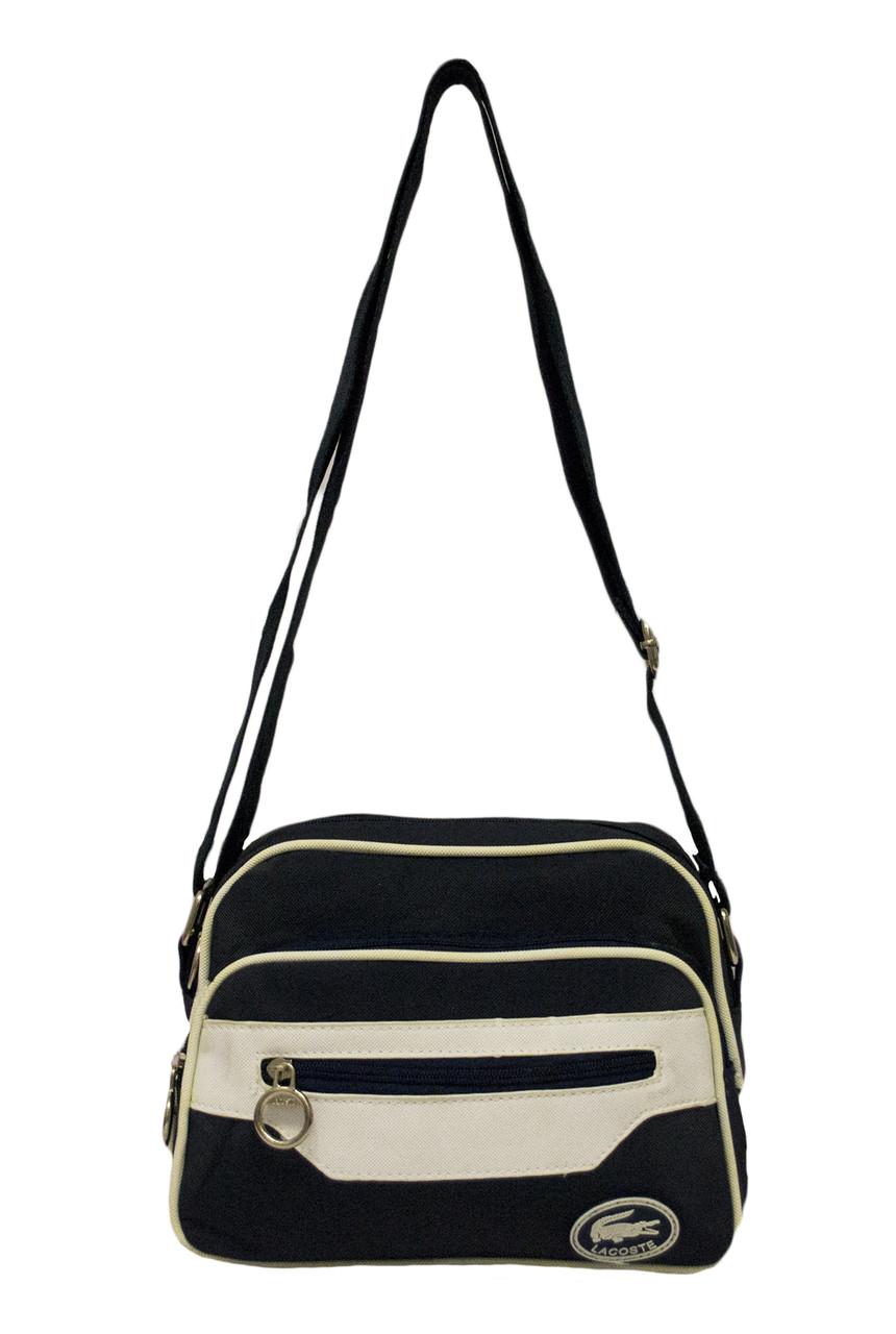 """Молодіжна сумка """"Lacoste"""" 3 Кольори Синій(Розмір 26х18х9 див.)"""