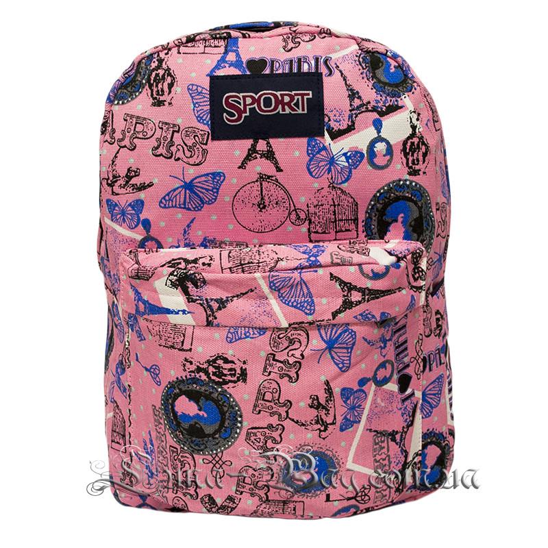 Спортивний рюкзак (Sport) з принтом (PARIS) 7 Кольорів Рожевий (41x27x11 cm.)