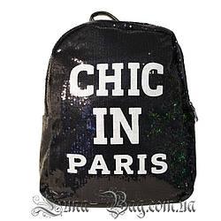 """Рюкзак """"Chic In Paris"""" 2 Цвета Черный (Размер 37*34*16)"""