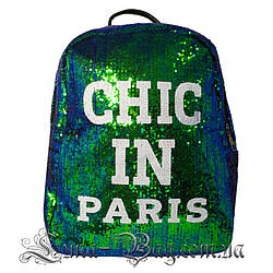 """Рюкзак """"Chic In Paris"""" 2 Цвета Зеленый (Размер 37*34*16)"""