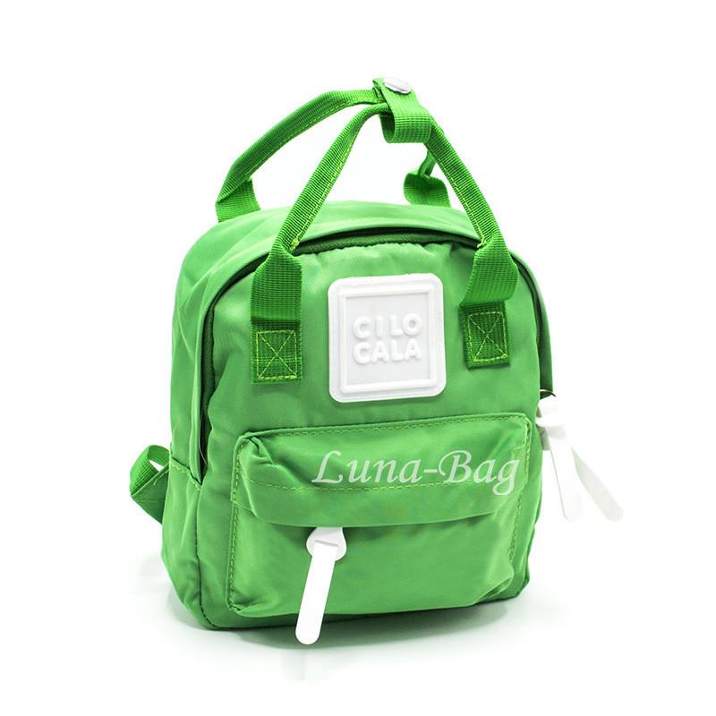 Рюкзак Женский 6 Цветов Зеленый