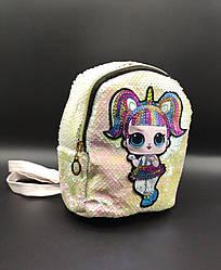 Рюкзак Детский 5 Цветов Белый