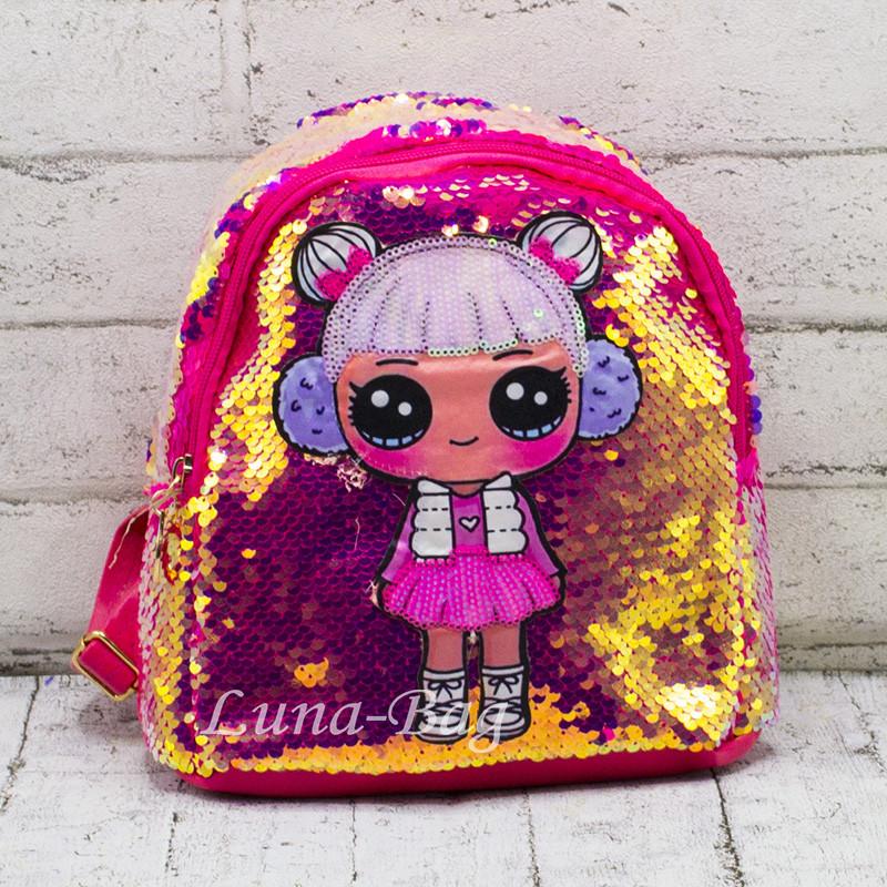Рюкзак Детский 5 Цветов Малиновый