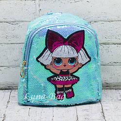 Рюкзак Детский 5 Цветов Голубой