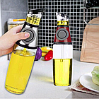 ОПТ Пляшка-дозатор з розпилювачем для олії та оцту скляна 500 мл, фото 6