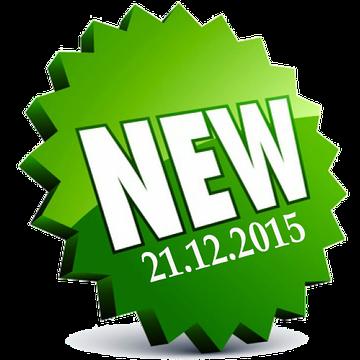Новые поступления от 21.12.2015.