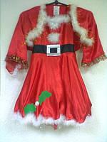 """Карнавальный костюм """"Санта"""""""