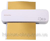 Ламинатор DA Vision Foil Plus G10, фото 2