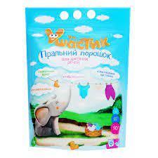 Порошок стиральный для детских вещей антибактериальный Ушастик 2.4кг. (4820017662956)