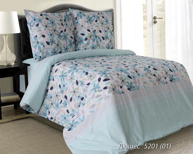 Комплект постельного белья двуспальный ДЮШЕС (нав. 70*70)