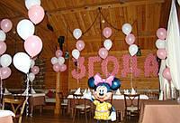 Оформление детских праздников шарами