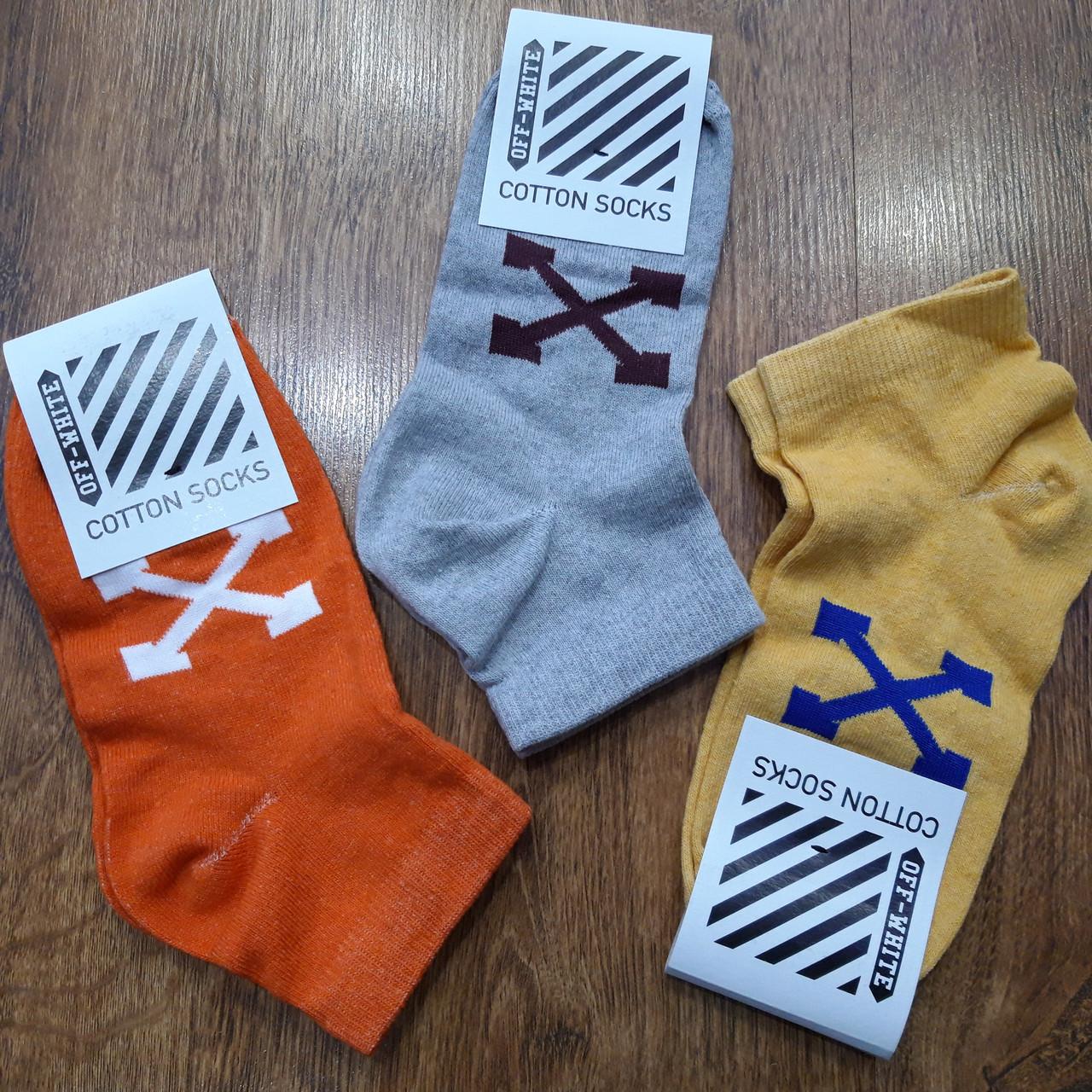 """Жіночі стрейчеві шкарпетки """"Cotton Socks"""" Туреччина 36-41 OFF WHITE"""