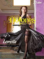 Чулки Loretta 20 den