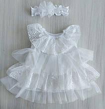 Сукня з пов'язкою ТМ Happy ToT