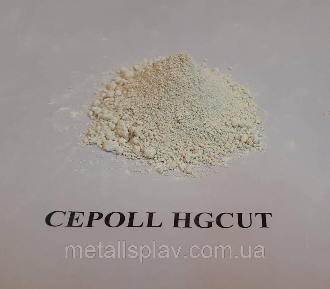 Оксид церію CEPOLL HG CUT (Пр-во Індія)