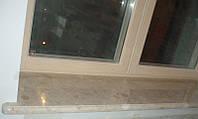 Подоконник из мрамора Bottichino Fiorito, фото 1