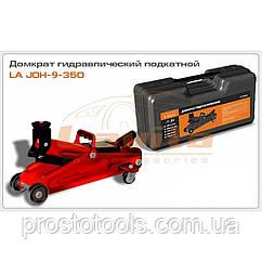 Домкрат гидравлический подкатной 2 т 145-350 мм  Lavita  LA JOH-9-350