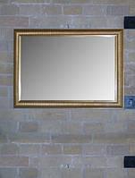Зеркало ЮП-98 40x60 см