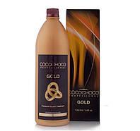 Кератиновое выпрямление Cocochoco Gold 1000 мл