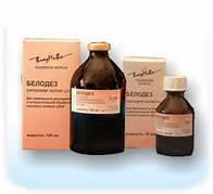 Гипохлорид 3% Белодез