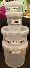 Ведро пищевое от 0,5  до 30 литров от производителя.